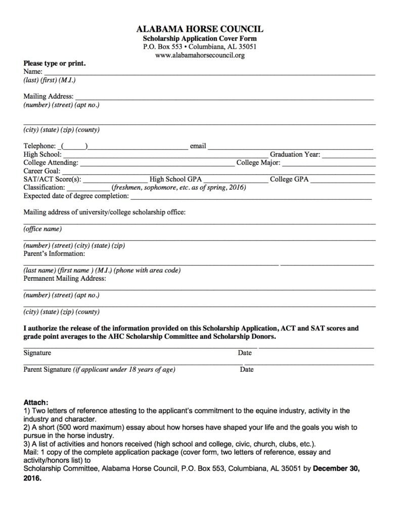 AHC Scholarship Cover Form